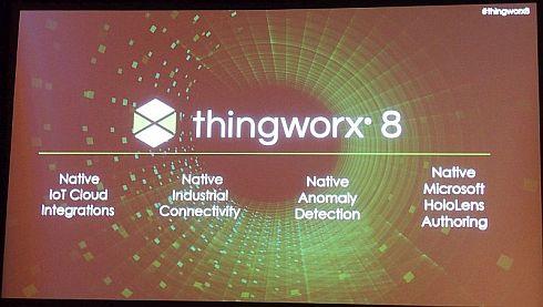 """「ThingWorx 8」の""""ネイティブ""""な4つの新機能"""