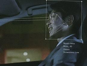 AIでドライバーの状態から感情まで理解する