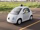 自動運転よりライドシェアが熱い? 特許からみるIT企業の自動車ビジネス