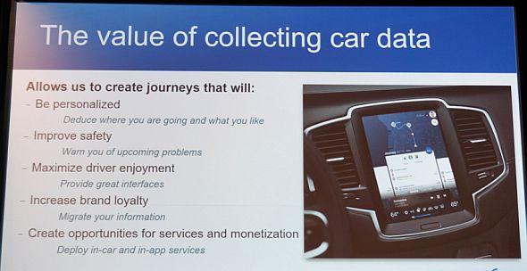 Xevoは自動車から得られるデータの重要性を説いた