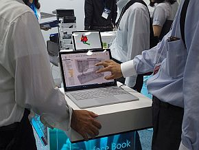 「Surface Book with Performance Base」