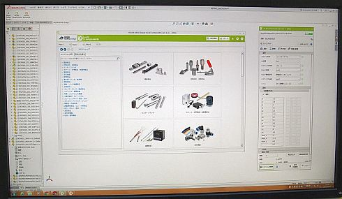 「inCAD Components」の画面