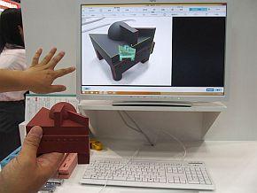 「検証 on COLMINA」の「3D重畳 設計製造物診断」