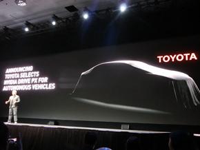2017年5月に開催した開発者会議でトヨタ自動車との協業を公表した