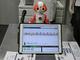30分間で小学生にどう教える? コミュニケーションロボットのプログラミング