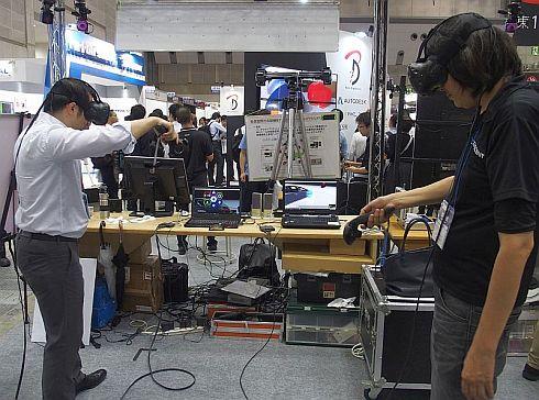 トヨタ自動車向けに開発中のVRマルチユーザーコラボレーションシステムのデモ