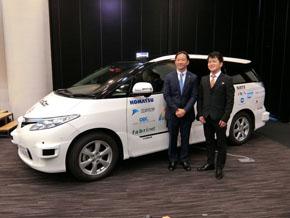 ZMPと日の丸交通が無人運転タクシーの実用化に向けた研究会を立ち上げた