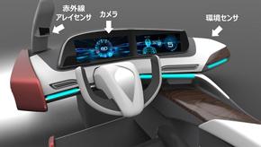 ドライバーの眠気を検知・予測し、覚醒状態を維持させる技術を開発
