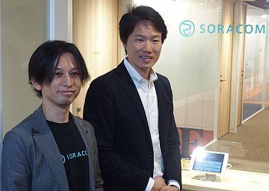 ソラコムの玉川憲氏(右)と共同創業者である同社CTOの安川健太氏(左)