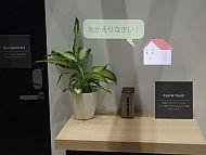 スマートロック「Qrio」と「Xperia Touch」