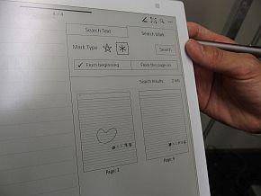 「デジタルペーパー」の手書き文字認識