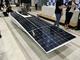 太陽光電池の搭載面積が3分の2に、厳しいレギュレーションをどう乗り越える?