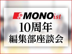 /mn/articles/1709/06/240_news039.jpg