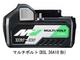電圧を自動で切り替える36V電池搭載のコードレス工具
