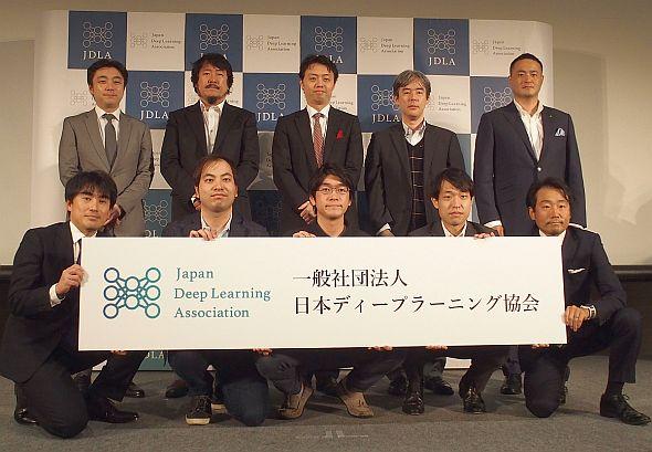 設立発表会に参加したJDLAの理事会員