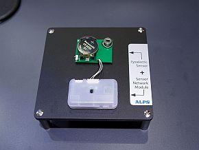 「センサーネットワークモジュール」+焦電センサー