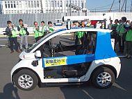 「自動運転EVコミューター」のサイドビュー