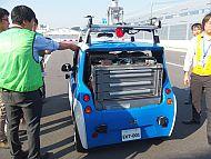 「自動運転EVコミューター」のリアビュー