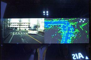 「Radar Road Signature」のイメージデモ