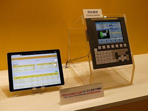 既存の設備(右)にも、新しい機能を追加できる