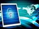 IoTデバイスのセキュリティを強化する基盤を策定