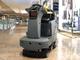 ソフトバンクが業務用清掃ロボット事業に参入