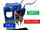 安川電機、多様なつかみ方を実現するロボットのAIピッキング機能を開発