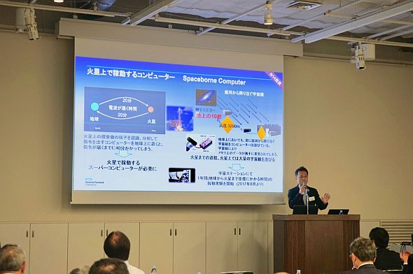 ディープ ラーニング で 日本 の モノ づくり は 復権 する