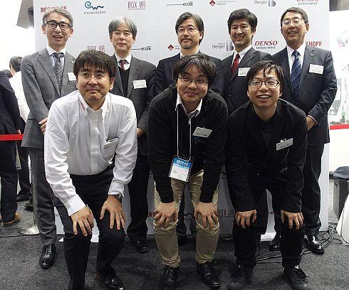 「マルチモーダルAIロボット」の開発に参画したメンバー
