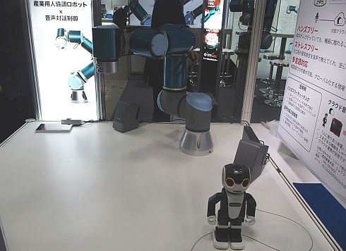 シャープの協働ロボット向け音声対話技術の展示