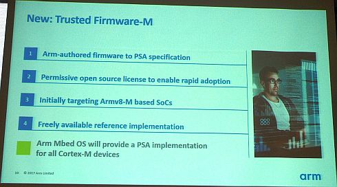 「Trusted Firmware-M」の概要
