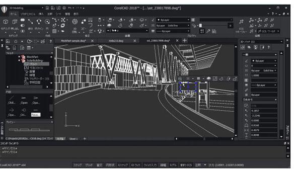 廉価な2d 3d cad corelcad 2018 3dソリッド編集や作画機能など強化