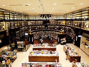 超大規模書店