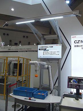 不二越の協働ロボット「CZ-10」と3Dセンサーの連携デモ