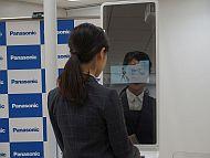 「顔認証ゲート」の利用の流れ