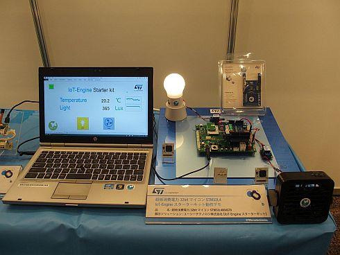 STマイクロの「IoT-Engine」のデモ