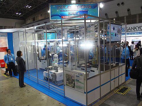 ひろしま生産技術の会が展示した名刺入れの無人生産ライン