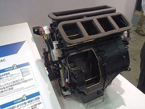 新型「シビック」や燃料電池車「クラリティ フューエルセル」などに採用されているHVAC