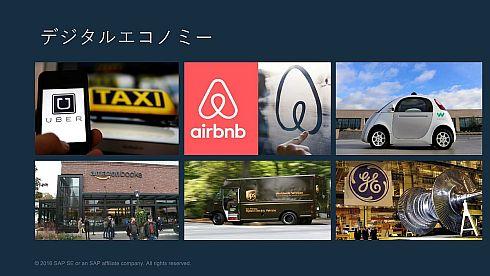 破壊的なイノベーションを起こしているさまざまな企業
