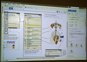 計測対象となるハードウェアとのつながりを示す文書の作成が可能に