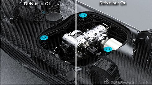DeNoiser for SOLIDWORKS Visualizeによるノイズ除去の効果
