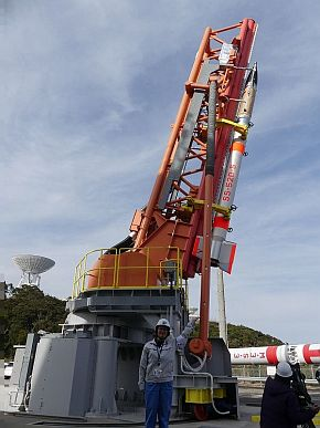 SS-520ロケット5号機