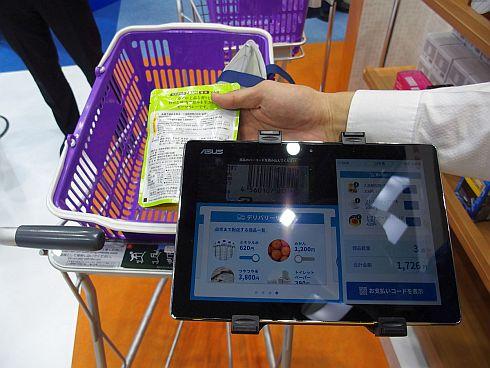 ショッピングカートのタブレット端末で、購入する商品のバーコードを読み込んでいくと商品数量や合計金額が表示される