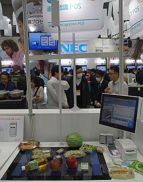 NECの画像認識POSレジ