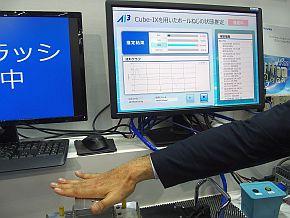 サーボモーターを使ったセンサレス異常検知・状態監視ソリューションのデモ