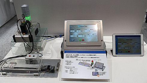 オリエンタルモーターのIoT対応サーボモーターの展示