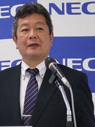 NEC 執行役員 田熊範孝氏