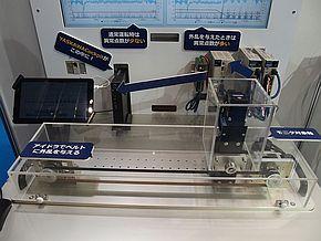 サーボモーターから得た情報を用いた異常検知システムのデモ