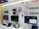 5GやeLTE、TSNでデジタル製造の新たな世界を訴えたファーウェイ