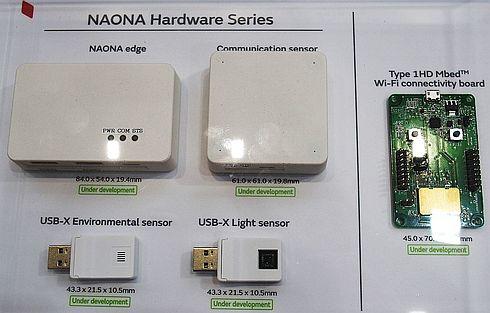 「NAONA」向けのハードウェアソリューション